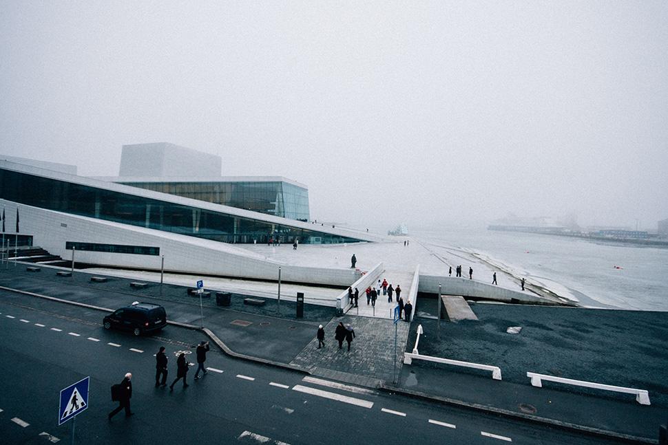 opera Oslo, Norwegia