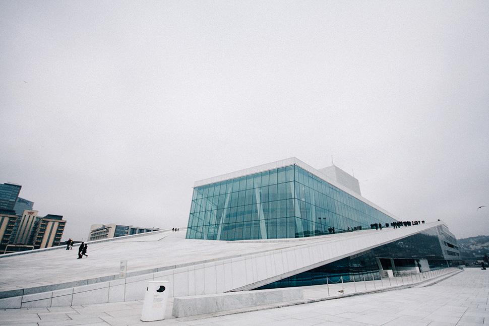 lotnisko w Oslo, Norwegia